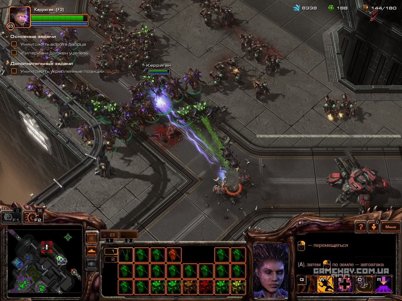 starcraft-2-heart-of-the-swarm-review-screen_9